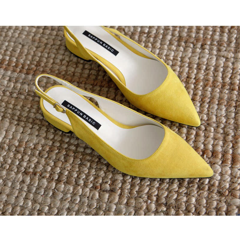 SAPPUN Mel Loaded Sling-Back Flats (4cm) - Yellow