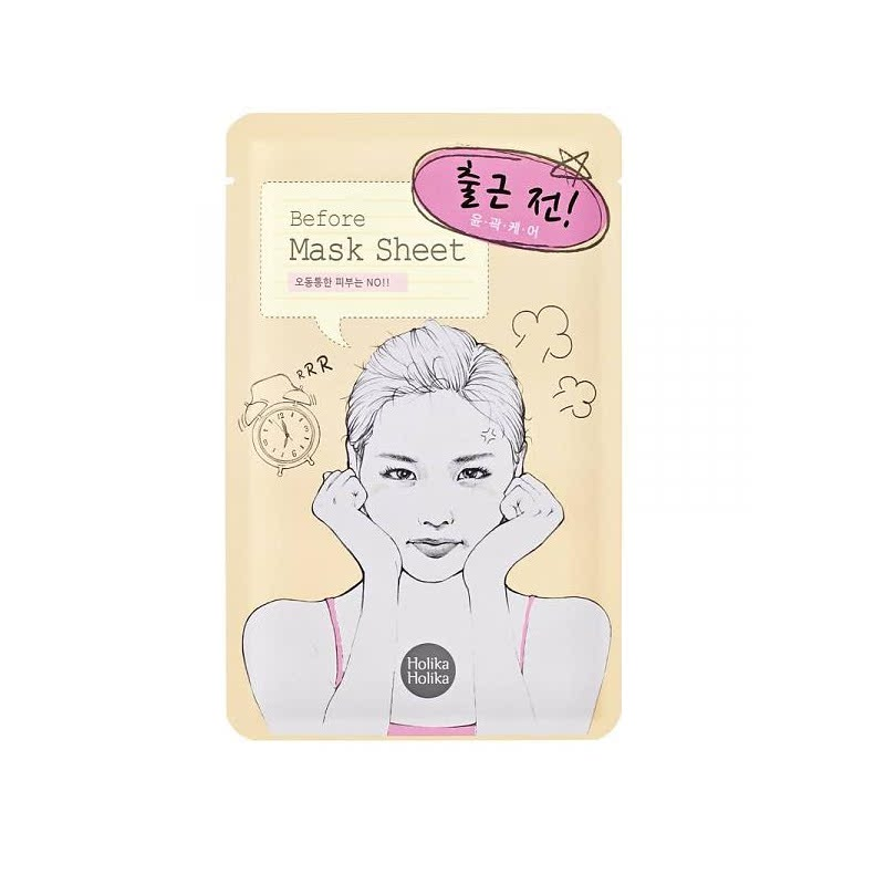 Holika Before Mask Sheet-Office Attendance