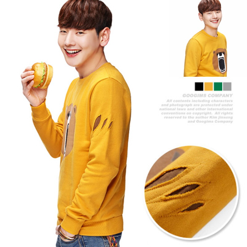 1185_Angry Bear Pullover T-Shirt (G16SMRT301) Yellow