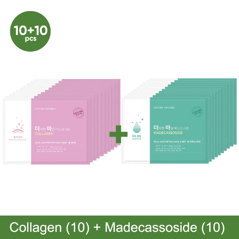 Nature Republic Real Comforting Mask - Collagen 10pcs + Madecassoside 10pcs