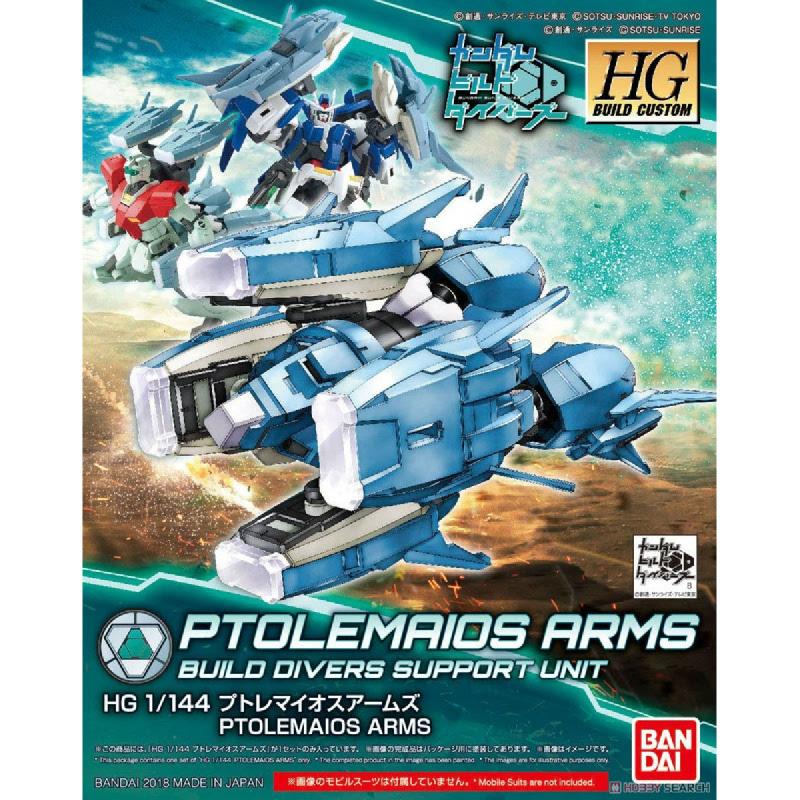 Gundam HG 1-144 Ptolemaios Arms