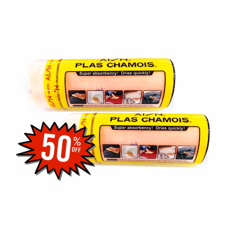 Aion Plas Chamos Tube (Buy 1 Get 1)