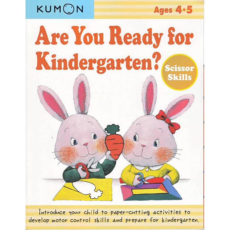 Kumon Are You Ready for Kindergarten Scissor Skills