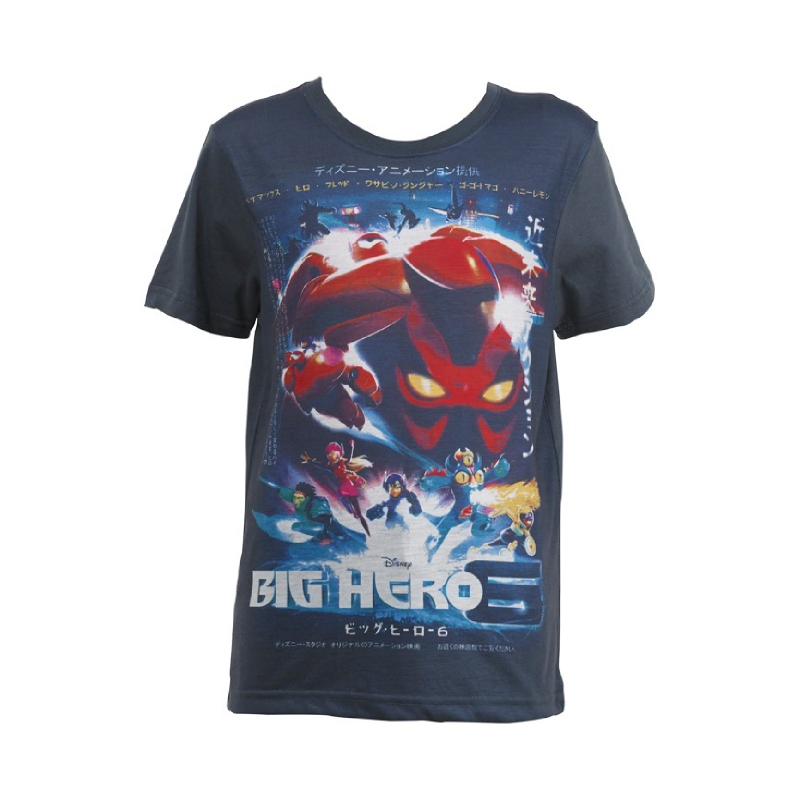 Big Hero 6 BOYS T-Shirt Grey