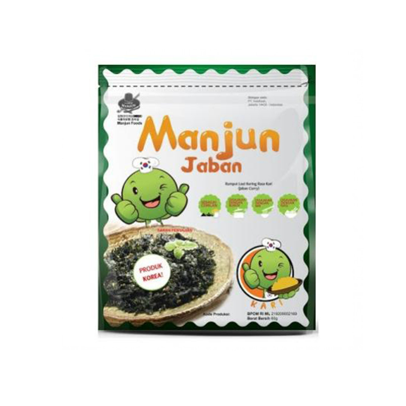 Manjun Jaban Curry 60 Gr