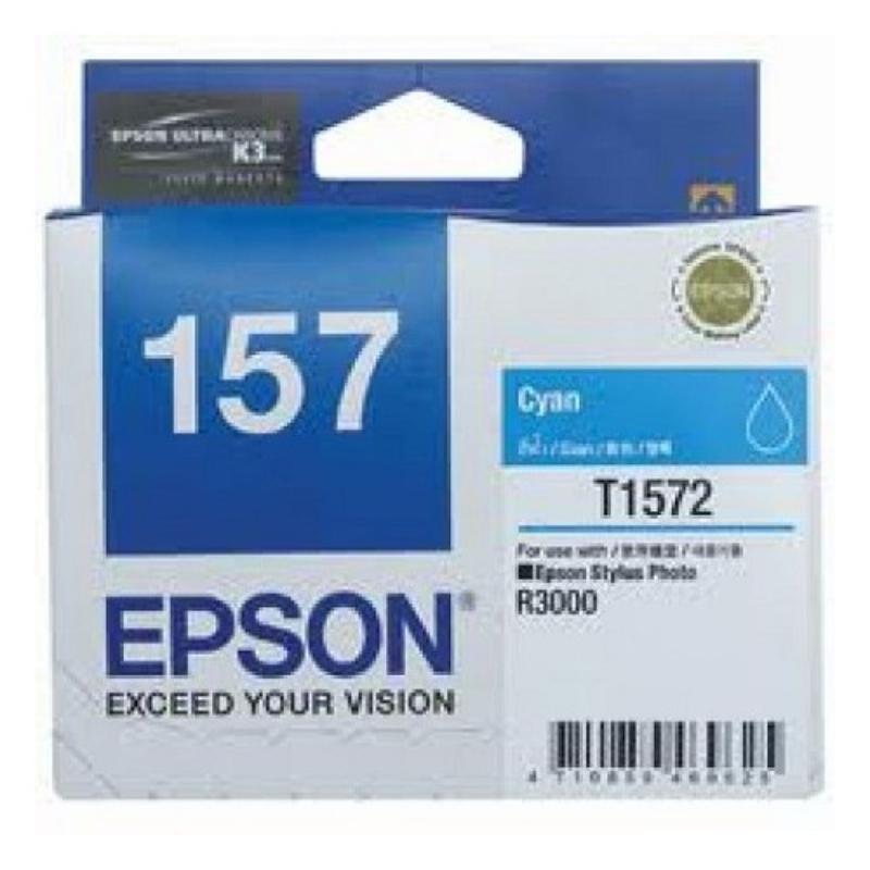 Epson Cyan For Epson Stylus Photo R3000