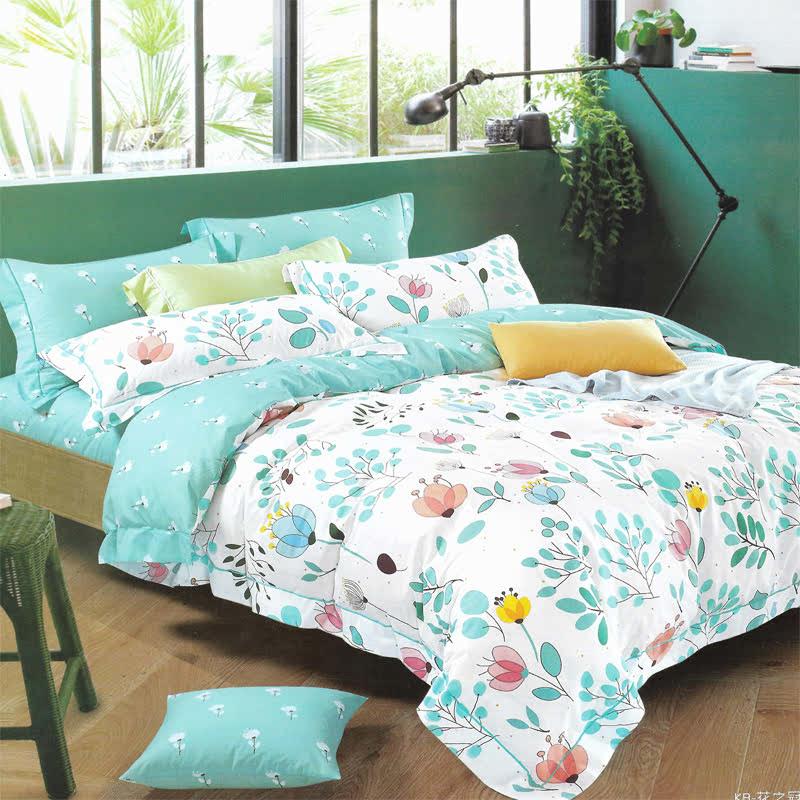 Sleep Buddy Set Sprei dan bed cover Prilly Cotton Sateen 200x200x30