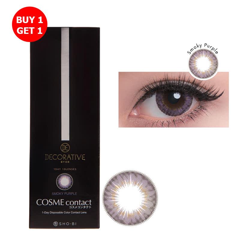 Shobi Smoky Purple (-1.50) 1 Day Disposable Cosme Contact Lens  2pcs
