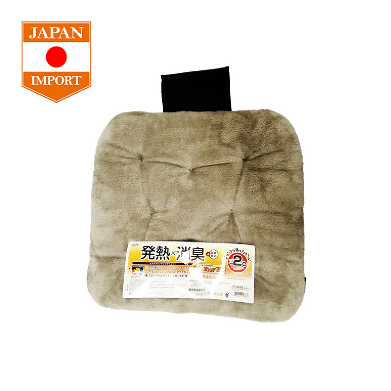 Tomboy Single Cushion Heat-Up Bantal Jok Mobil [Japan Import] AT-8693 Grey