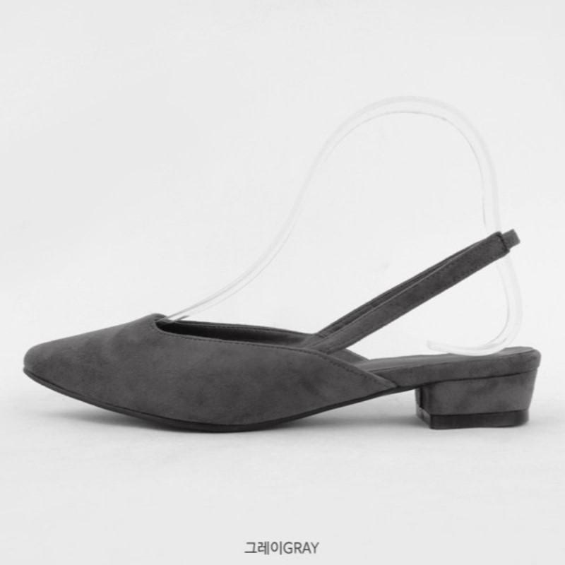 Raville Suede Slingback (3cm) Grey