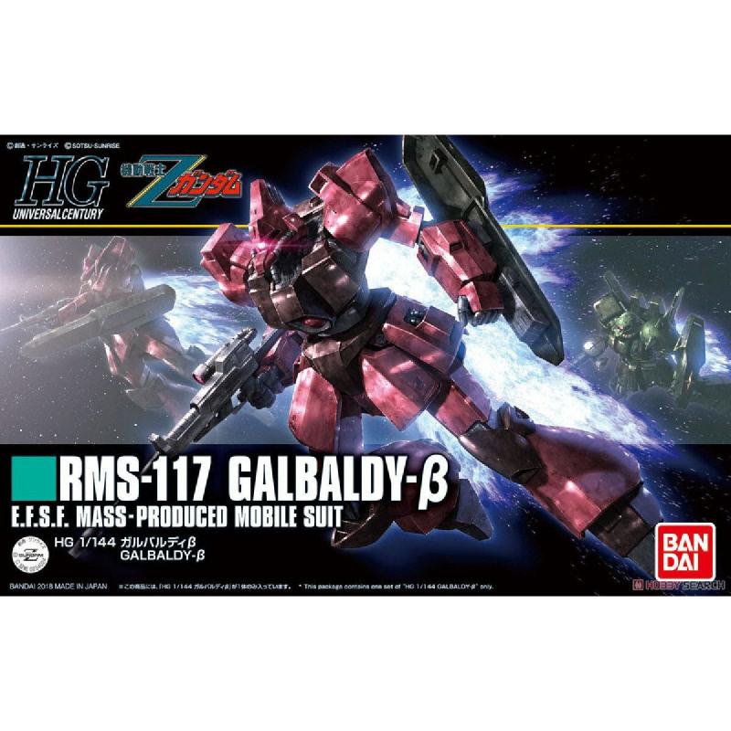 Gundam HGUC 1-144 Galbaldy Β