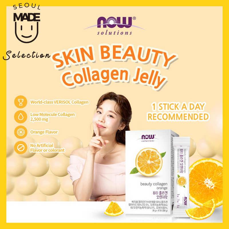Now Solutions - Beauty Collagen Orange Flavor 10 sachets