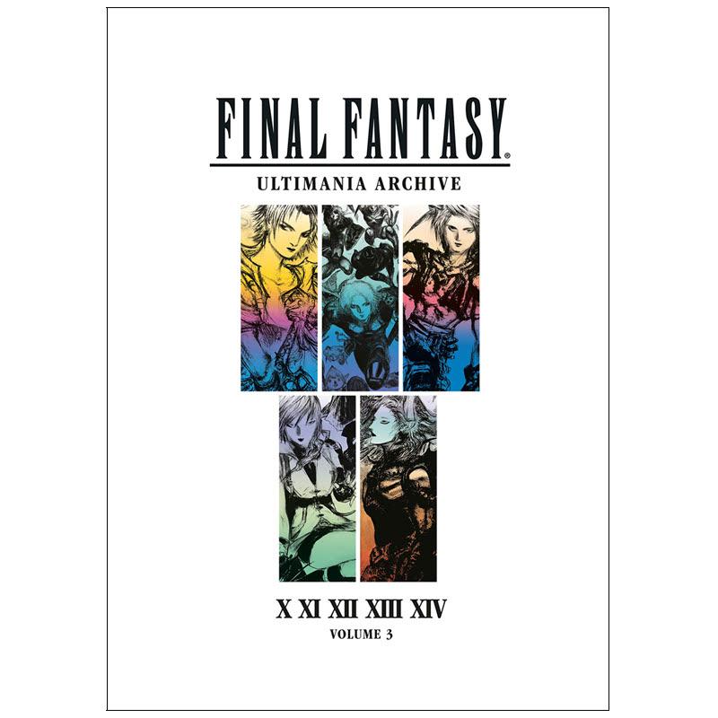 Final Fantasy Ultimate Archive Vol. 3