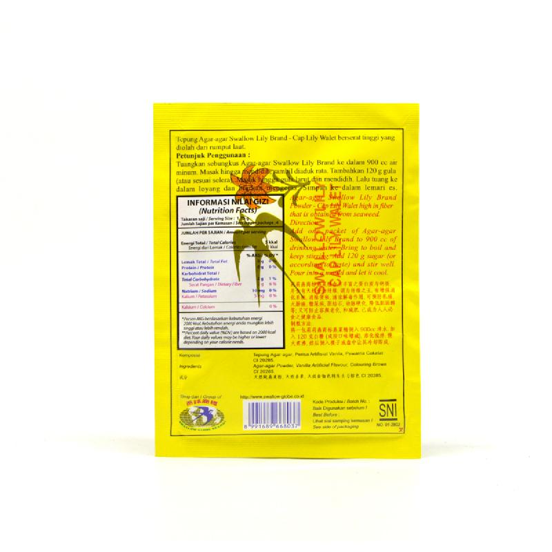 Swallow Agar Lily Coklat 7 Gram