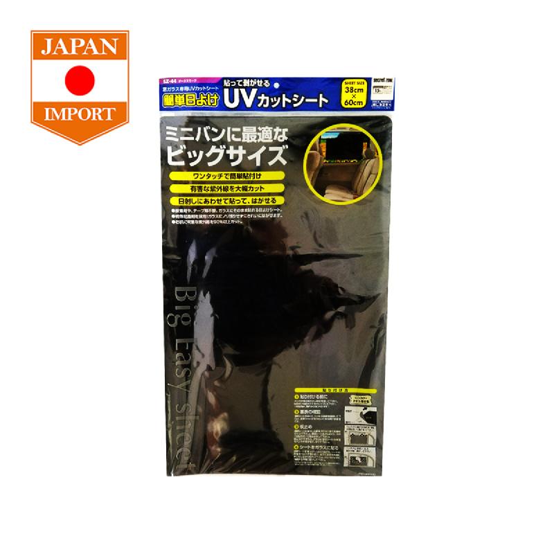 Mirareed UV Cut Window Film 38X60 [Japan Import] SZ44