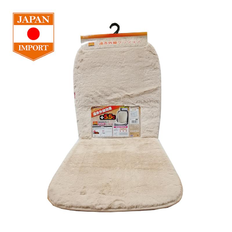 Bonform Double Cushion Thermo Save Bantal Jok Mobil [Japan Import] Beige