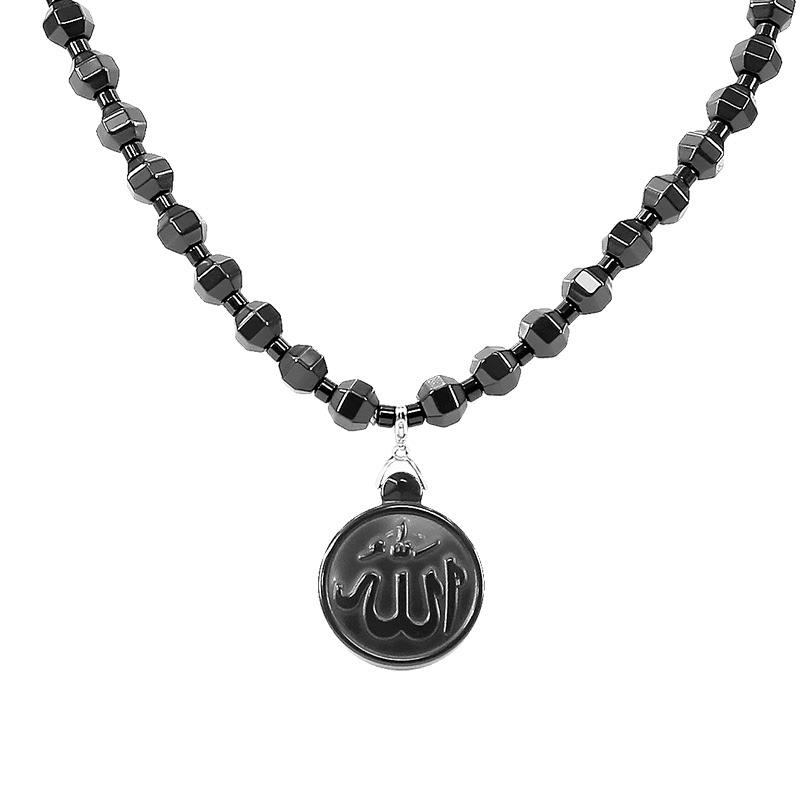 AL BAAITS Health Necklace