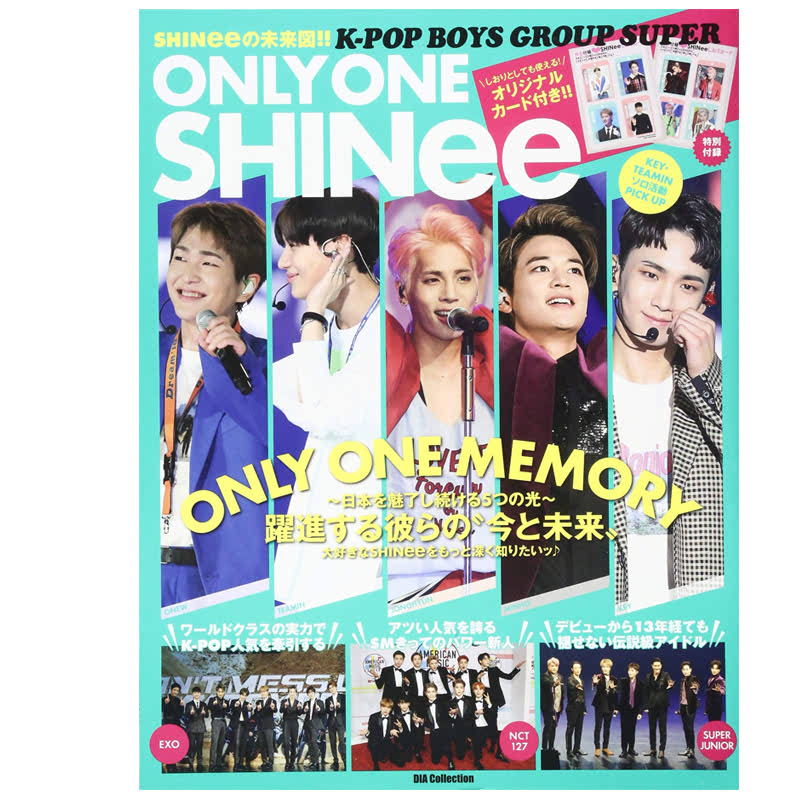 K-POP BOYS SUPER ONLY ONE SHINee (Japanese Version)