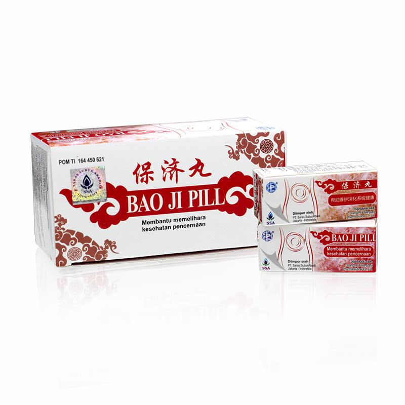 Bao Ji Pill 10'S (Wanglaoji)