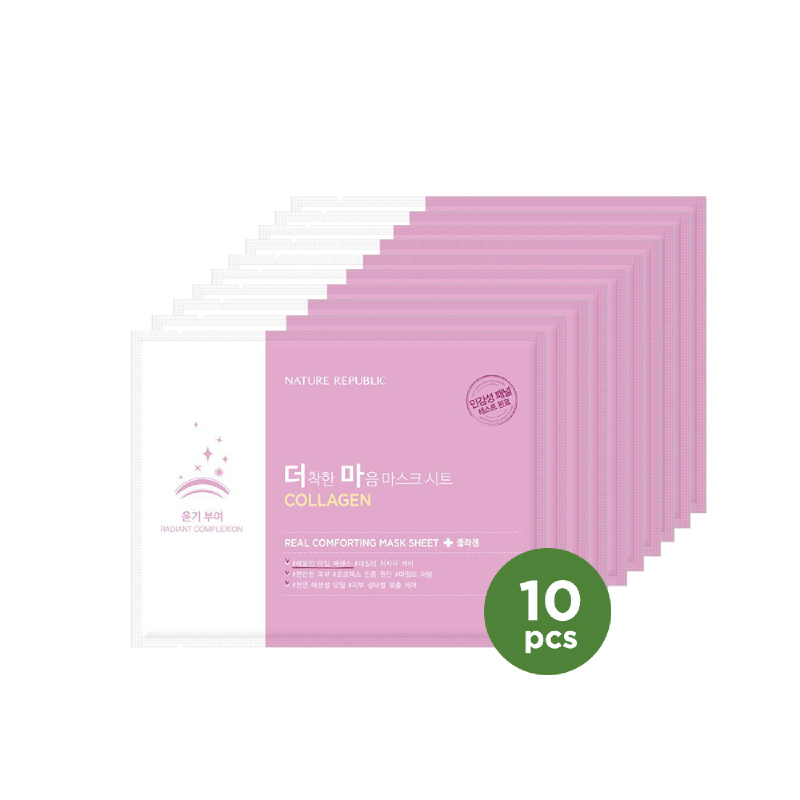 Nature Republic Real Comforting Mask - Collagen 10pcs