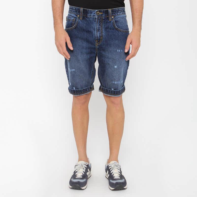 Egerton Heavy Stone Short Pants