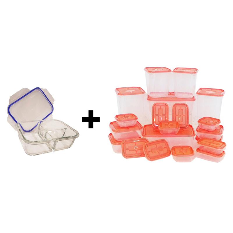 Atria Kotak Makan Multifungsi Set 20 + Kotak Makan Kaca Jade Inner Divider