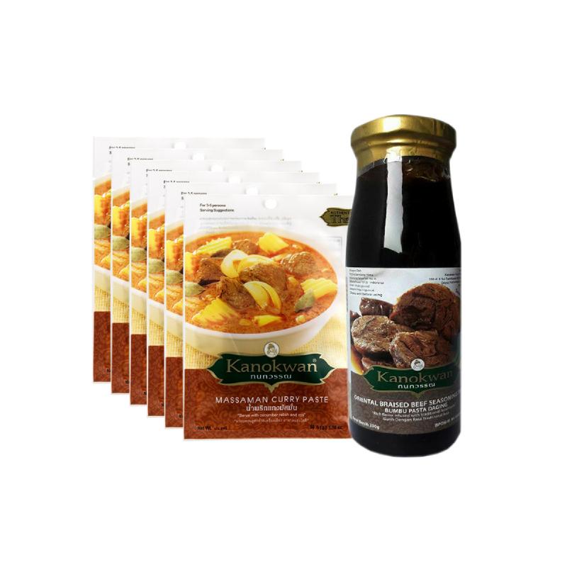 Kanokwan Package 7