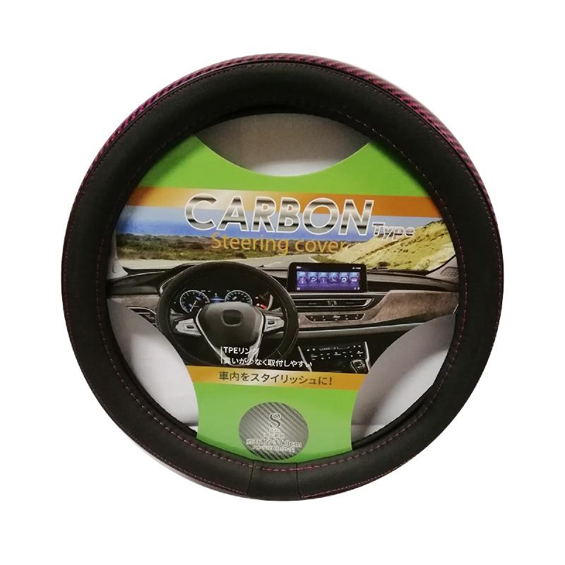 AB Carbon Type Steering Cover Sarung Stir Mobil Aksesoris Mobil  C-012 Pink Small
