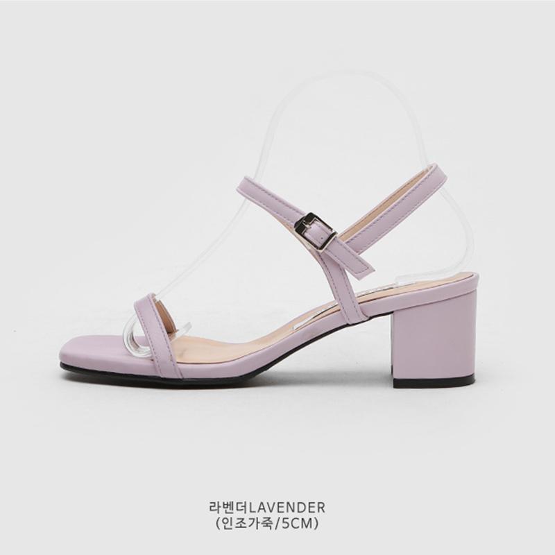 SAPPUN De Jane Buckle Strap Sandals (5cm) - Lavender Synthetic Leather