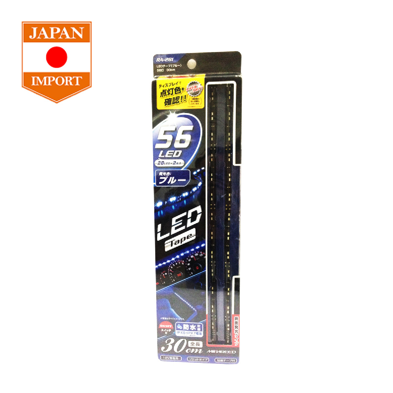Mirareed LED Tape For Side Beam 56 Light 30 Cm Aksesoris Mobil [Japan Import] RA281 Blue