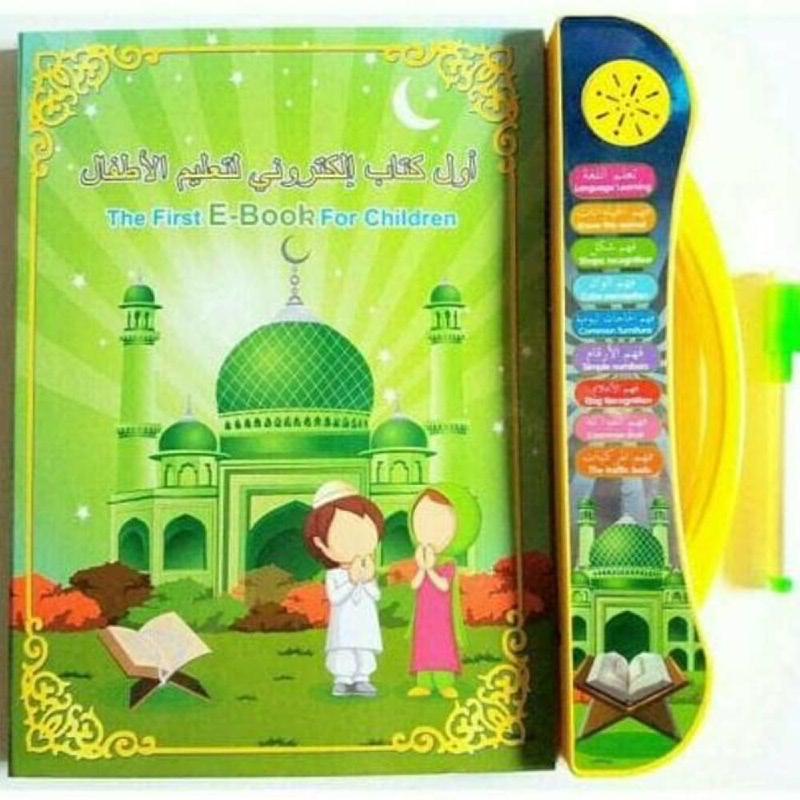 Ocean Toy E-Book Muslim 3 Bahasa
