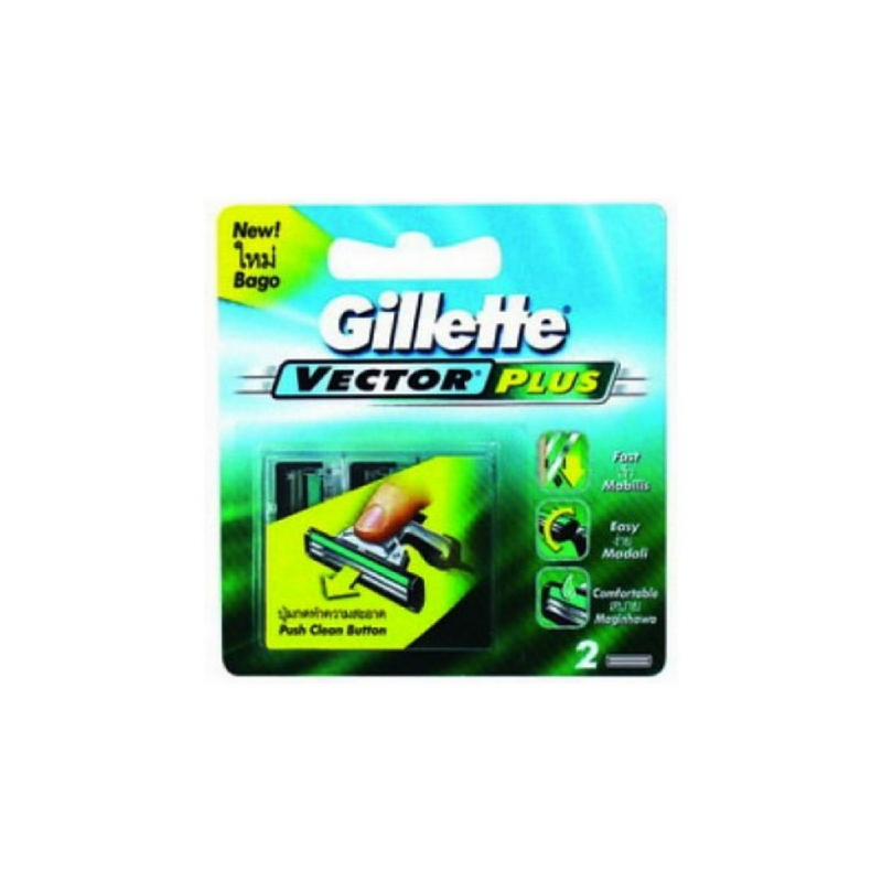 Gillette Vector Plus Cart 2S