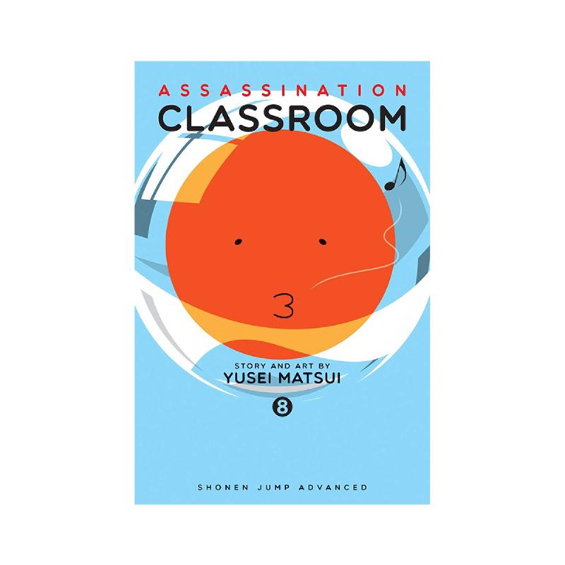 Assassination Classroom Gn Vol 08