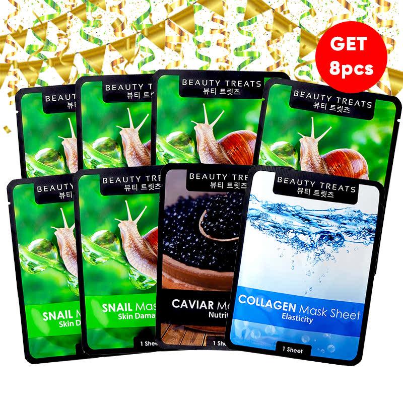 Beauty Treats Mask Sheet Snail (6pcs) FREE Mask Sheet Caviar + Collagen