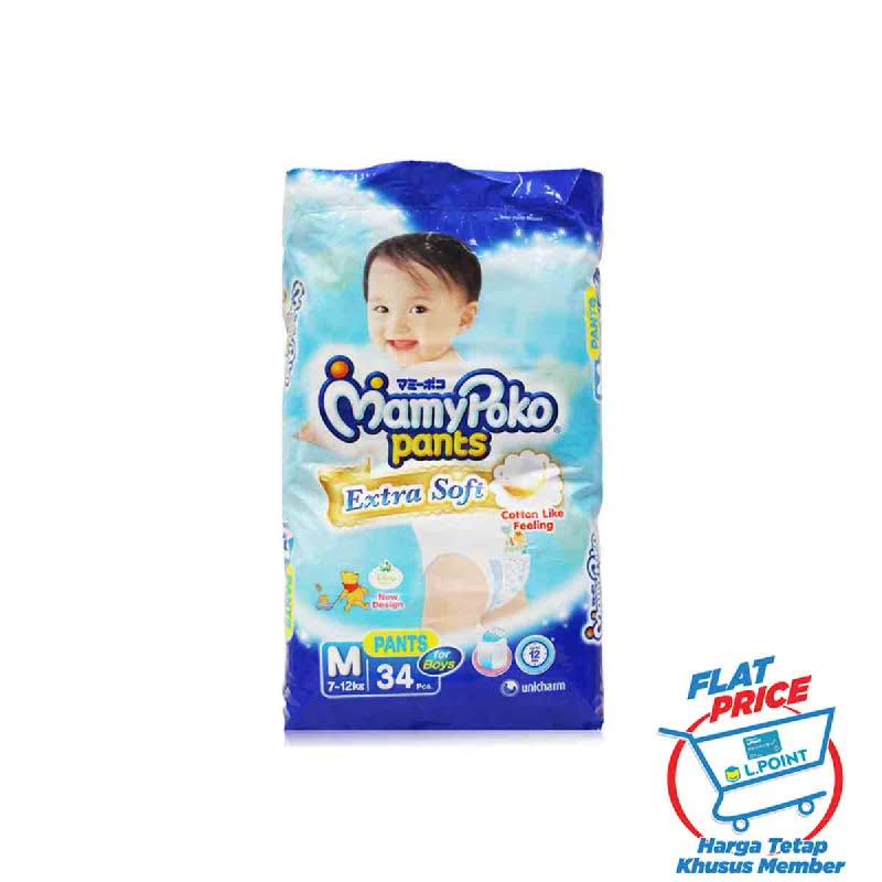 MamyPoko Popok Celana Royal Soft M 34S Boy (Flat Price)