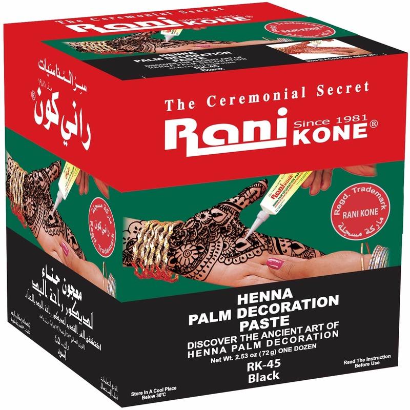 Rani Kone 45 Palm Decoration Paste Black 72g