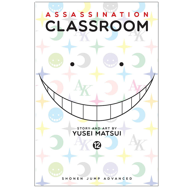 Assassination Classroom Gn Vol 12