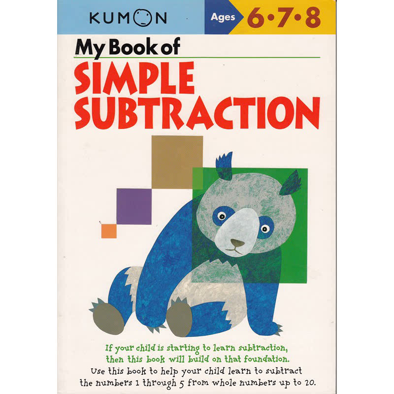 Kumon  My Book of Simple Subtraction