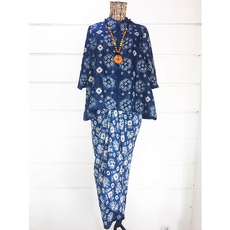 Batik Chic Rok Kain Jumputan Biru