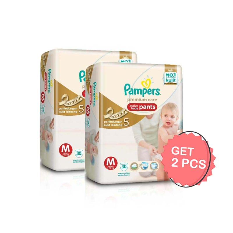 Pampers Premium Active Baby Diaper Pants M 30S (Get 2)
