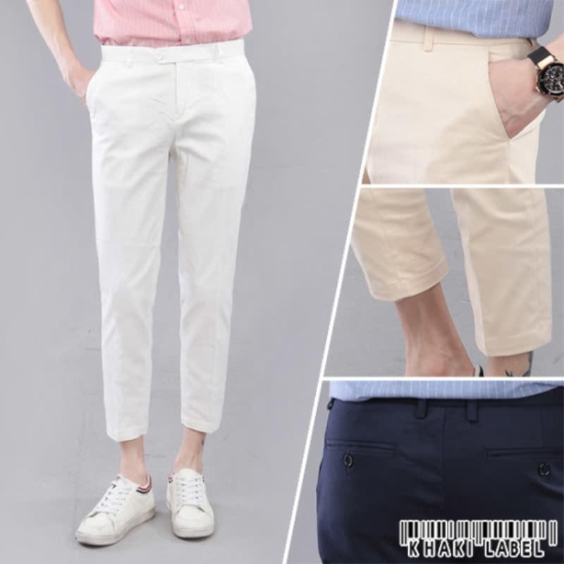 Cotton Washing Slim Fit Span Pants(PT270) - WHITE