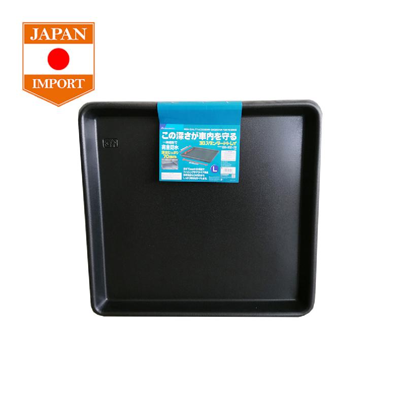 Bonform 3D Tray Mat Standard Aksesoris Mobil [Japan Import] Black Large