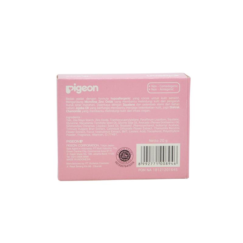 Pigeon Compact Powder Hypoallergenic  Pink 14Gr