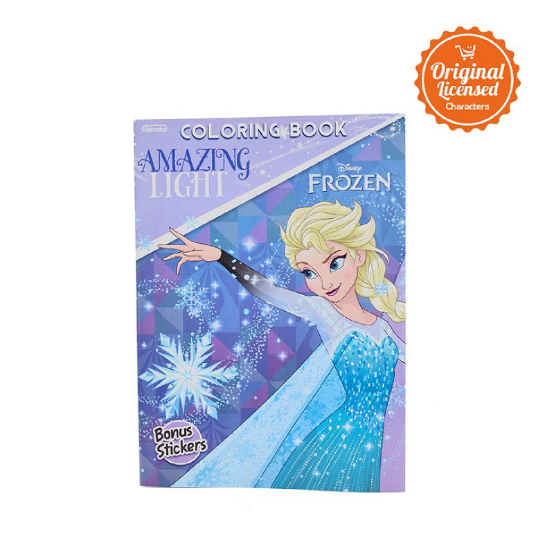 Frozen Coloring Book L (Amazing)