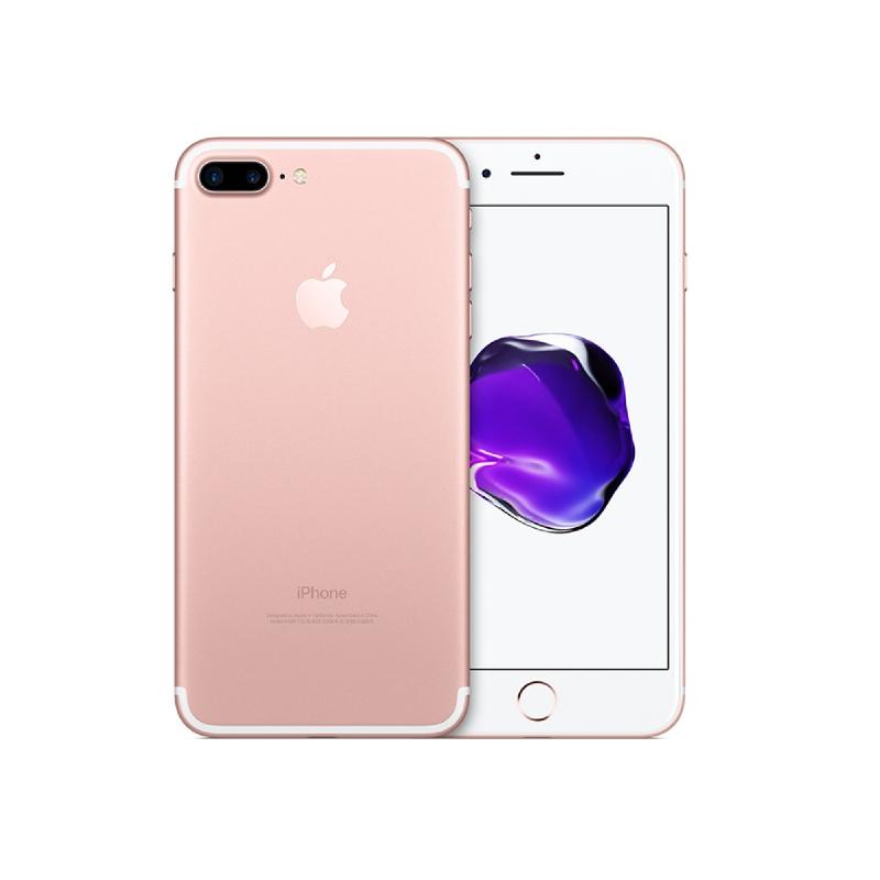 iPhone 7 Plus 256GB Rosegold Bundling Indosat 150rb Perbulan (1thn)
