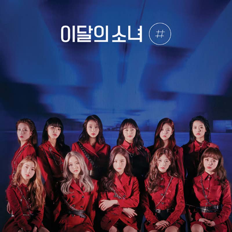 [CD] Loona Mini Album Vol.2  - (Normal A)