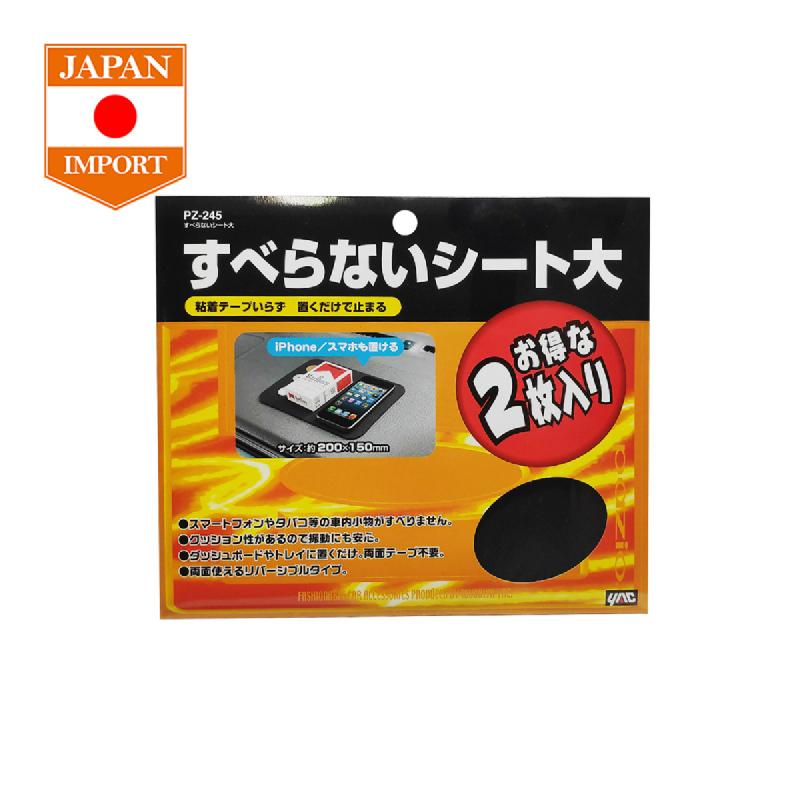 YAC Anti Slip Mobil Non Slip Sheet [Japan Import] PZ245