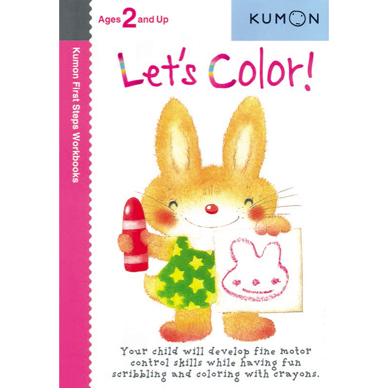 Kumon More Lets Color