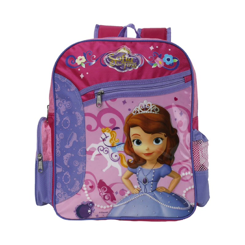 Sofia The First Medium Backpack Bag