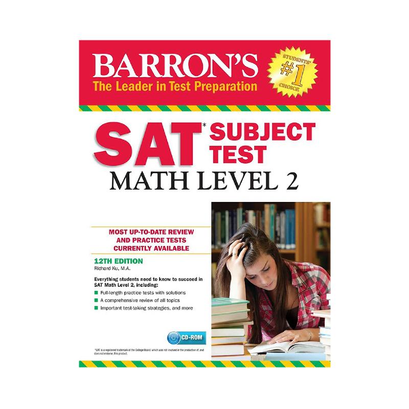 Barrons SAT Subject Test Math Level 2 12th Edition